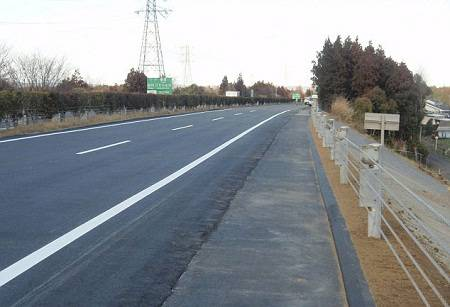 Ap_highway_after1